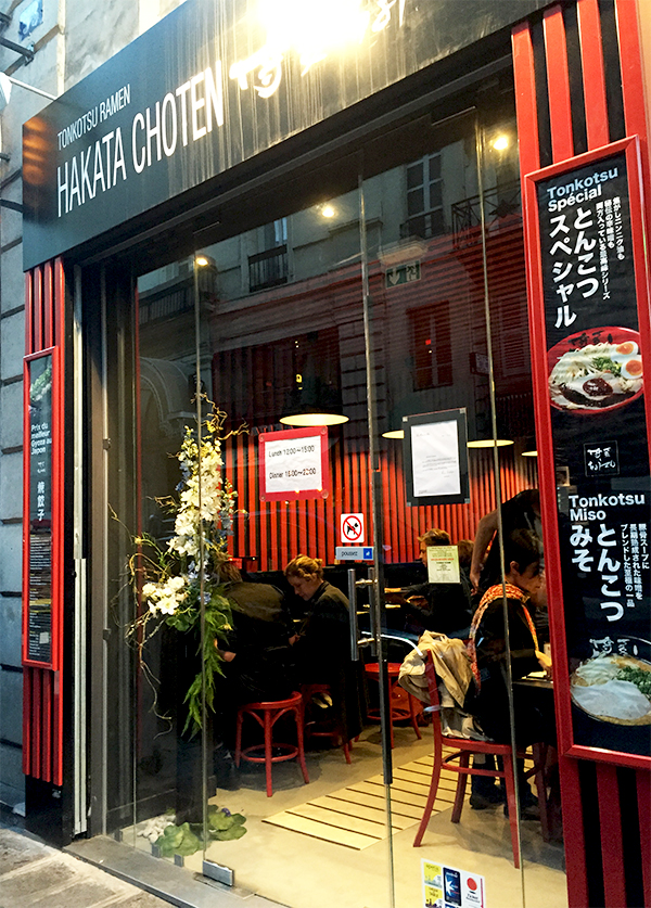 Hakata Choten Paris 1er arrondissement © Tendance Food